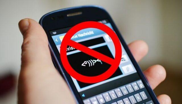 Не отправляйте СМС на неизвестные номера